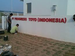 PT Progress Toyo (Indonesia)