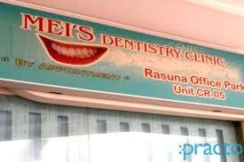 Mei's Dentistry Clinic
