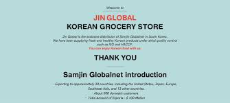 PT Jin Global